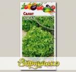 Салат листовой Джаз, 0,5 г