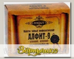 Чайный напиток Алфит-9 Мастопатийный, 60 брикетов х 2 г