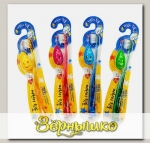 Зубная щетка детская Misorang Toothbrush с 3-х лет (в ассортименте)