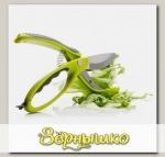 Ножницы для салата Salad scissor