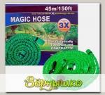 Складной растягивающийся шланг для полива Magic Hose (XHose) Зеленый, 45 м