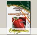 Перец сладкий Бутуз, 25 г Профессиональная упаковка