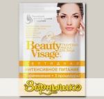 Маска для лица тканевая Beauty Visage Пептидная Интенсивное питание, 25 мл