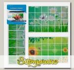 Пленка-стикер защитная Цветы (дизайн в ассортименте), 90х60 см