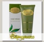 Крем для рук Ежедневный уход и защита Olive Oil of Greece, 50 мл
