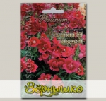 Антирринум махровый (Львиный зев) Твинни Виолет F1, 15 шт. Platinum