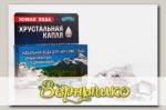 Активатор воды Хрустальная капля - Горный хрусталь/Ледяной кварц (для очистки воды), 50 г