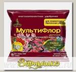 Удобрение МультиФлор цветочное для комнатных и балконных растений, 50 г