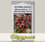 Петуния и бакопа Фьюзеаблес Атласный шелк F1, 3 мультидраже (1 драже 5-7 растений) Проф. семена