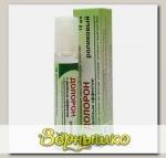 Ролик успокаивающий Долорон (облегчает дыхание при простуде) 10 г