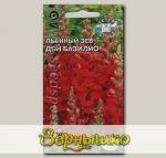 Львиный зев высокорослый Дон Базилио, 0,1 г