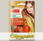 Масло для волос Касторовое с экстрактами герани, розмарина и базилика, 20 мл