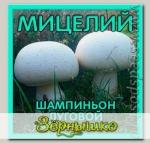 Мицелий зерновой Шампиньон Луговой, 150 мл