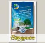 Комплексное органическое удобрение Для пересадки и рассады, 200 г