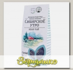 Иван-чай Сибирское утро (+ чабрец, можжевеловые ягоды), 50 г