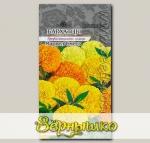 Бархатцы Марвел, Смесь, 5 шт. PanAmerican Seeds Профессиональные семена