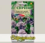 Душистый горошек Сиреневый дрозд, 0,5 г Сад ароматов