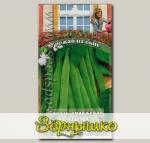 Фасоль спаржевая Фатима, 5 г  Урожай на окне