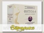 Фитосбор Фитол-6 Щитовидный, 60 брикетов х 2 г