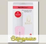 СПА уход для ногтей и кутикулы 5 в 1 Nail SPA, 12,5 мл