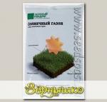 Газон Зеленый квадрат ® Солнечный, 1 кг
