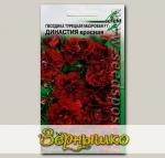 Гвоздика турецкая махровая Династия Красная F1, 5 шт. Selekt