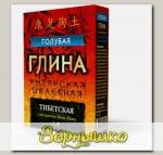 Глина Голубая Тибетская целебная с экстрактом Женьшеня, 100 г