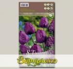 Тюльпан Триумф NEGRITA, 8 шт.