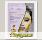 Маска для лица тканевая с Золотой фольгой 24К Gold Snake (Золотая змея)