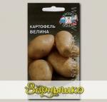 Картофель Велина, 0,02 г (~ 30-40 шт. ботанических семян)
