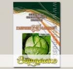 Капуста белокочанная Слава 1305, 25 г Профессиональная упаковка