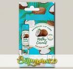 Бальзам для губ Кокосовое молоко BOTANICAL LIP CARE, 10 г
