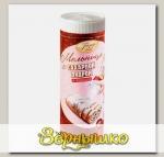 Пудра сахарная с корицей (мельница), 250 г