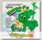 Микро-Fe (от пожелтения листьев), 5 г