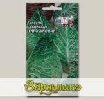 Капуста савойская Пирожковая, 0,5 г