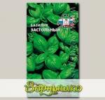 Базилик Застольный, 0,2 г