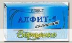 Фитосбор Алфит-5 Композит Для здорового пищеварения, 30 ф/п х 2 г