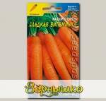 Морковь Сладкая Витаминка, 2 г