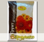 Грунт универсальный для комнатных растений БИО, 2,5 л