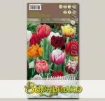 Тюльпан махровый ранний MIXED, 8 шт.