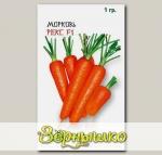 Морковь Рекс F1, 1 г Marutane