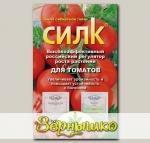 Регулятор роста растений СИЛК для томатов, 1,5 мл