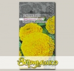 Бархатцы Тайшан Золотые F1, 5 шт. PanAmerican Seeds Профессиональные семена
