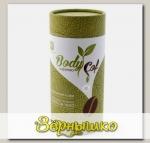 Липосома-кофе Биогенный УТРО (контроль аппетита и массы тела) BodyCof Supresso, 80 г