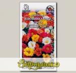 Портулак махровый Изюминка сада, Смесь, 0,1 г