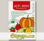 АГРОВИН Универсал (для плодовых, ягодных, овощных культур), 7 г