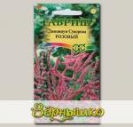 Лимониум Суворова, 0,01 г