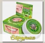 Зубная паста с экстрактом зеленого чая круглая, 33 г