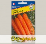 Морковь Болеро F1, 0,5 г Французская линия