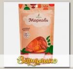 Овощной здоровый перекус Морковь, 50 г